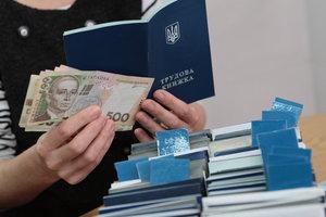 Работодатели погасили часть долгов по зарплатам украинцев
