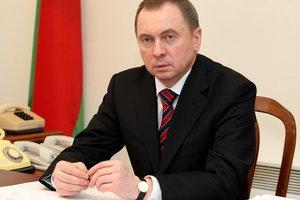 Нападение России на украинские корабли: в МИД Беларуси сделали заявление