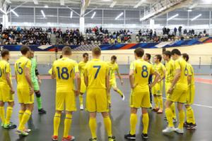Сборная Португалии отказалась ехать на матчи в Запорожье