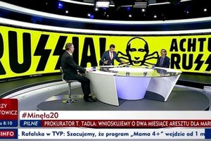 Польское телевидение потроллило Россию и Путина сравнением с нацистами
