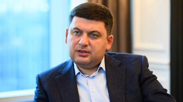 Гройсман призвал ограничитьРФ всвободном судоходстве