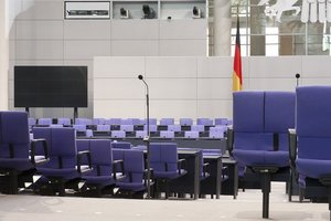 Бундестаг и Бундесвер атаковали хакеры - СМИ