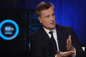 """Наливайченко предложил ввести жесткий """"Азовский пакет санкций"""" против России"""