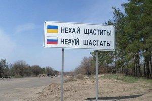 Такой сексизм нравится: соцсети обсуждают запрет на въезд мужчин из России