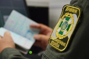 Военное положение и перекрытая граница: как в Украину из России смогут попадать ДРГ и шпионы