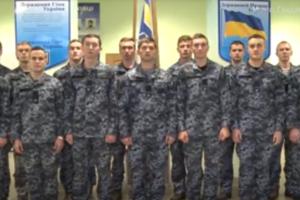 Правда за нами, а значит - и победа: курсанты ВМС записали видео для побратимов