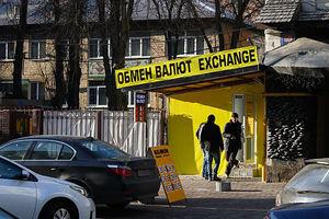 Курс доллара в Украине упал после резкого роста
