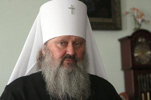 Митрополит Павел рассказал, где СБУ проводила обыски
