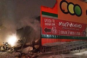 В России сгорел пятый торговый центр за год