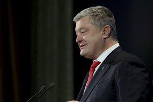 Порошенко рассказал, когда в Украину поступит макрофинансовая помощь ЕС в размере 500 млн евро