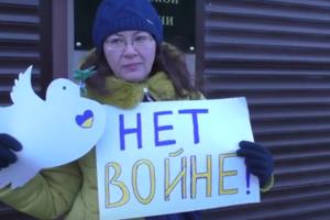 В Москве на акции протеста требовали отпустить военнопленных моряков и прекратить войну с Украиной