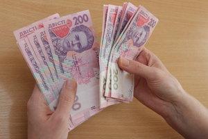 Размер средней зарплаты по Запорожской области превысил девять тысяч гривен