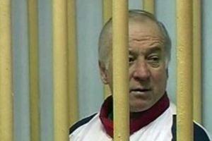 ЕС введет новые санкции против фигурантов по делу Скрипаля - СМИ