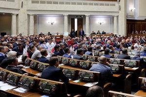 Закон о прекращении дружбы Украины с Россией будет принят - эксперт