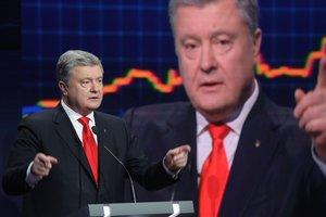 Агрессия России в Азовском море: Украина готовит иск в международный суд ООН