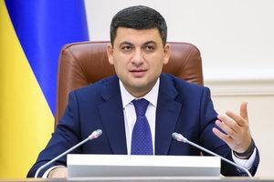 Экономический рост Украины возможен: Гройсман назвал главное условие