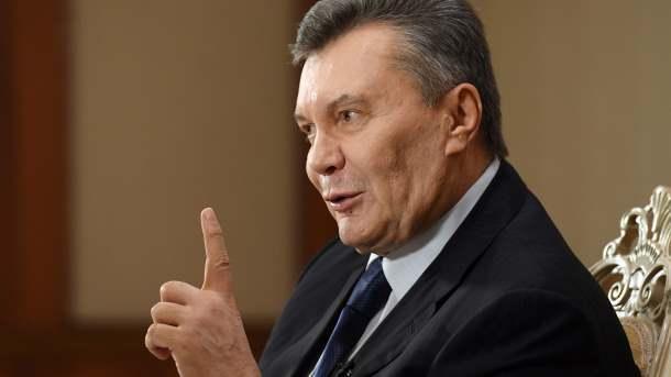 Виктор Янукович. Фото: AFP