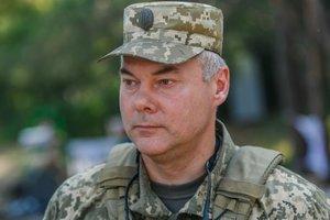 Командующий ООС поздравил военных с Днем Вооруженных сил Украины