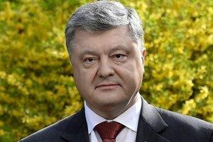 Порошенко поздравил военных с Днем Вооруженных Сил Украины