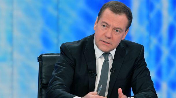 Дмитрий Медведев. Фото: AFP