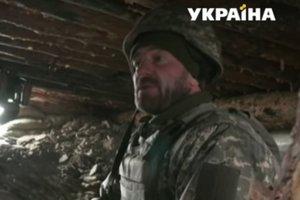 День Вооруженных сил Украины на передовой: без торжеств, концертов и праздничных салютов