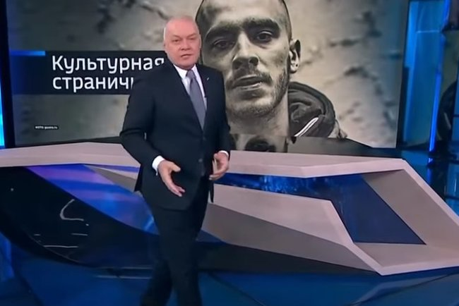Рэп на нудистском пляже: планы путинского пропагандиста Киселева рассм