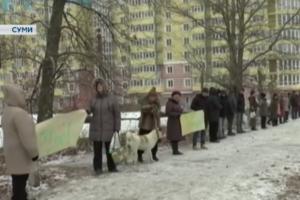 Жители Сум выступили против строительства многоэтажек