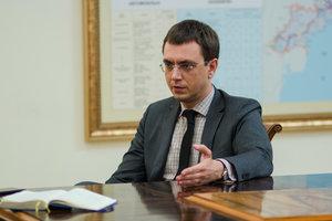Через Украину пустят поезд из Китая в Евросоюз - Омелян