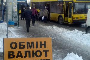 Перед выходными в Украине упал курс доллара