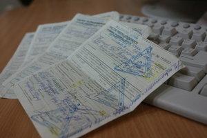 Бумажные больничные листы заменят электронными: как это может работать