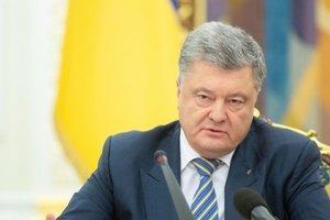 Порошенко во Львове объяснил, почему не хотел рассмотрения законопроекта об украинском языке