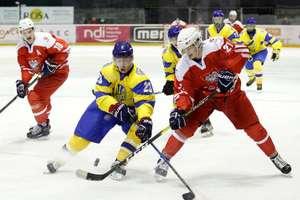 Сборная Украины проиграла на старте чемпионата мира по хоккею