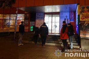 В Киеве грабитель напал на 67-летнего пенсионера и отобрал у него пенсию