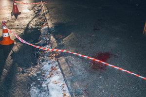 В Киеве произошла стрельба: пострадали трое студентов