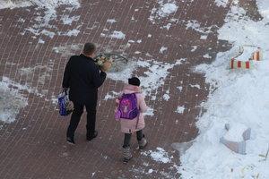 Погода в Киеве: горожане отдохнут от мокрого снега и дождя