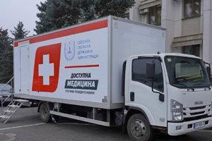 В Одесской области запустили мобильные поликлиники