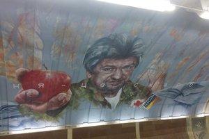 """На """"Осокорках"""" завершили мурал, посвященный выжившему под Иловайском военному"""