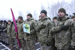 Под Киевом начались масштабные учения МВД, Нацгвардии и пограничников