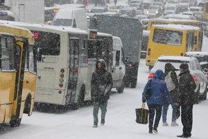 Ухудшение погоды в Киеве: в столице ожидают метели и сильный ветер