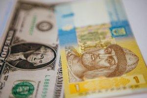 В Украине подешевел доллар, но евро стал дороже