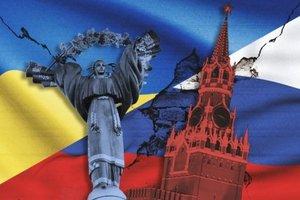 Официально опубликован закон о прекращении Договора о дружбе с Россией