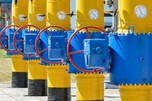Хранилища газа в Украине заполнены меньше чем наполовину