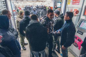 """Потасовки в ТЦ """"Дарница"""": полиция рассказала подробности инцидента"""