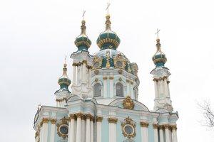 Андреевская церковь & Вселенский патриархат – ничего необычного!