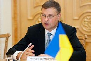 ЕС выделил Украине 500 миллионов евро