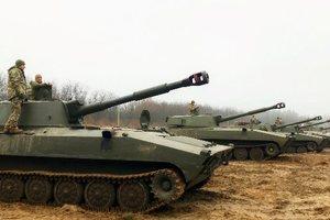 В ВМС Украины стартовали сборы резервистов: опубликованы фото