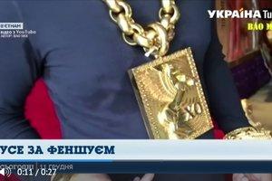 Вьетнамский бизнесмен носит на себе 13 килограммов золота