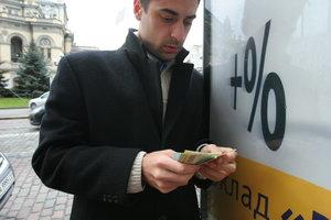 Ставки растут: украинцы стали активнее брать кредиты