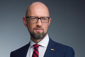 Яценюк: Решения Конгресса США по Украине - это важное оружие в борьбе за независимость