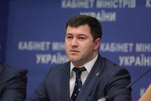 Суд пояснил решение восстановить Насирова в должности главы ГФС